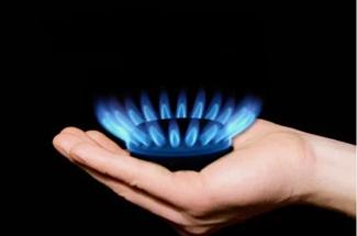 Специалист, ответственный за безопасную эксплуатацию  бытового газового оборудования